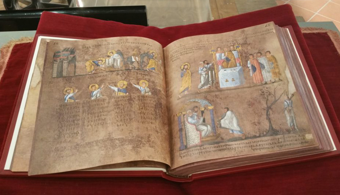Costantino - Codex Purpureus Rossanensis